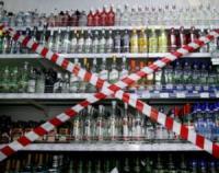 ДУМ КЧР призывает предпринимателей ограничить продажу алкоголя в Рамадан