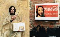 Право на очернение религии