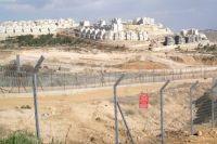 Осуждение Израиля