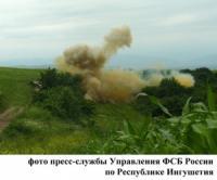 Житель Карачаево-Черкесии подорвался на бомбе из найденного рюкзака