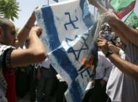 """Может ли нацистская Германия повториться в """"Израиле""""?.."""