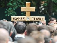 Похороны Ю. Буданова
