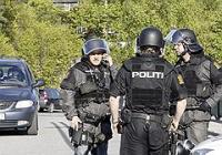 """Осло: """"это наш 9/11"""""""