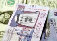 Более 2 млрд долл США составил объем собранного закята в Саудовской Аравии за последние восемь месяцев