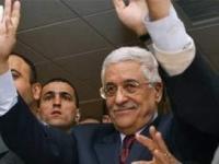 Палестина подала заявку на вступление в ООН