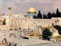 Израиль фальсифицирует историю Иерусалима