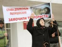 В Дагестане начались допросы организаторов массового митинга