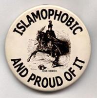 Мировая индустрия исламофобии – назовем «героев» поименно
