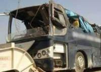 Паломник из Дагестана погиб по дороге в Мекку