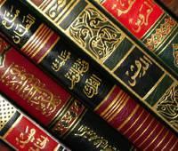 Мусульманская библиотека