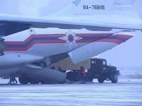 Уникальное землетрясение в Сибири: обошлось без жертв