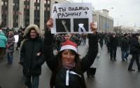 Митинг на проспекте Сахарова. Наше будущее...