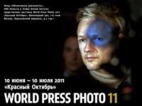 Лауреаты World Press Photo в Москве