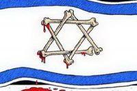 Государственный терроризм Израиля