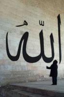 Люди, возлюбленные Аллахом
