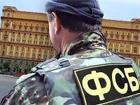 """В Кабардино-Балкарии глава организации """"Эльбрус"""" заявил о преследованиях со стороны ФСБ"""