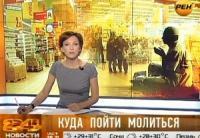"В московском гипермаркете ""Ашан"" запретили Намаз"