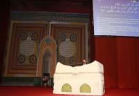 Победителем XII Московского международного конкурса чтецов Корана стал палестинец