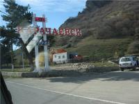 В Карачаево-Черкесии обнаружена подпольная даборатория по производству взрывчатки