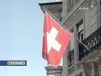 Турецкие и албанские мигранты выступают за смену флага Швейцарии