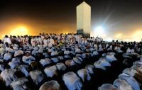 Достоинства дня 'Арафата