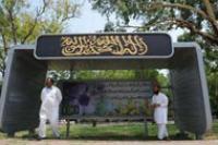 Исламское лицо Исламабада