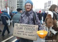 Маятник российской истории снова качнулся