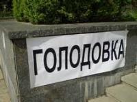 Родственники мусульман Северной Осетии объявили о готовности к голодовке