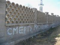 Задержаны подростки, подозреваемые в осквернении мечети в Новотроицке