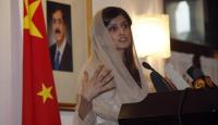 Пакистан обвинил ЦРУ в создании террористической группировки