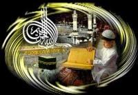 Ислам - традиция и этика