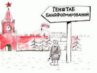 письмо «Всадников Апокалипса» – «Суд присяжных в Башкирии – фикция?
