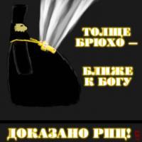 Православие точка ру