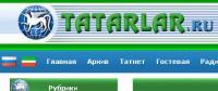 Клич нацистов «Бей татар-спасай Россию» подхватила власть