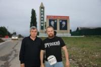 Дмитрий Дёмушкин: «В Чечне все супер!»