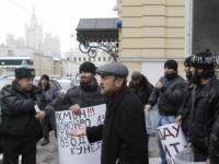 Пикет в Москве: Тураджонзода попросил извинения у всех тех людей, кто искренне переживает за мусульман Таджикистана, и кого он мог обидеть