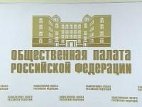 Не допустить в Северной Осетии повторения нальчикской трагедии