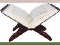 Иранской публике впервые показали Коран, побывавший в космосе