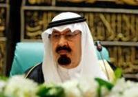 Защитить Ислам от предрассудков призвал богословов Король Саудовской Аравии