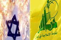 Сионистский режим – давний противник исламского сопротивления