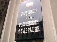 Елизавета Хубиева: «Верховный суд РФ подтвердил, нельзя ликвидировать религиозные организации по формальным признакам преступления»