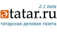 Злые татары