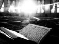 Презентация книги «Расскажи мне об Исламе»
