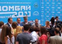 Готовятся материалы по итогам Кавказского форума российской молодежи