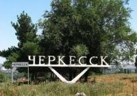 В кафе Черкесска произошла перестрелка: два человека погибли, два в реанимации