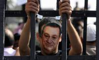 Второе явление Мубарака народу будет 15 августа