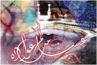 Поздравляем всех мусульман с праздником Курбан-байрам!