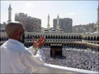 6 ноября мусульмане отпразднуют Ид аль-Адха
