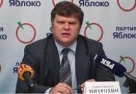 О ситуации с нарушением прав адвокатов в Республике Дагестан и недопустимости уголовного преследования адвоката Сапият Магомедовой