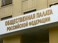 Массовые задержания жителей Карачаево-Черкесии могут взорвать спокойную прежде республику